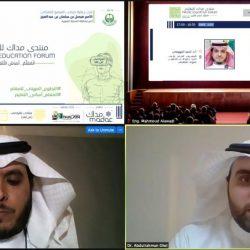 """تعيين الأستاذ """"محمد الشرقي"""" مديراً لجمعية الدعوة والإرشاد بمركز القوز"""