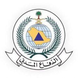 غرفة مكة تطلق أول منصة للاستشارات من نوعها على مستوى الغرف السعودية