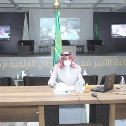الهيئة العامة لعقارات الدولة تنشر شروط قبول طلب تملك العقارات