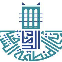 الهيئة السعودية للمهندسين تقدم أكثر من 36 دورة تدريبية لتأهيل المهندسين
