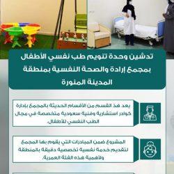 37372 مستفيدمن خدمات طوارئ مستشفى المدينة المنورة العام