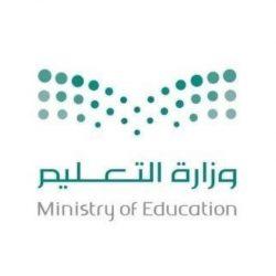 تعليم صبيا يرحل مقررات الفصل الثاني إلى مكاتب التعليم