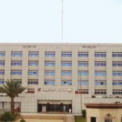 مستشفى شرق جدة يطلق نظاماً إلكترونياً لفوترة العلاج بأجر