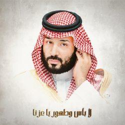 """تدشين مبادرة """"هذا أنا"""" لمجموعة دايموند السعودية في المنطقة الشرقية"""