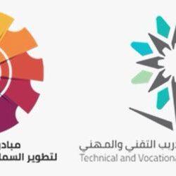 انضمام جامعة الملك سعود إلى برنامج التحالف الأكاديمي للبحث والتطوير