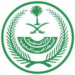 الدفاعات الجوية تعترض طائرتين مسيرتين أطلقتها الميليشيات الحوثية على جازان وخميس مشيط