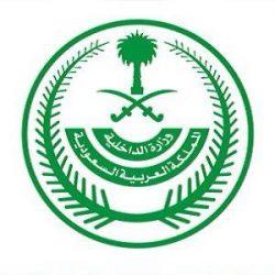 تحول تقني شامل لمنظومة تعليم 2790 طالباً وطالبة بمعهد الحرم المكي الشريف