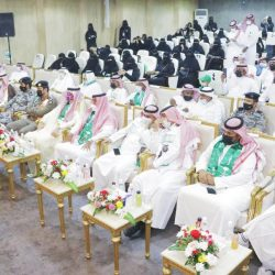 مركز الأمجاد الاجتماعي بالسمره يحتفل باليوم الوطني