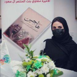 أنا السعودي لي الشرف