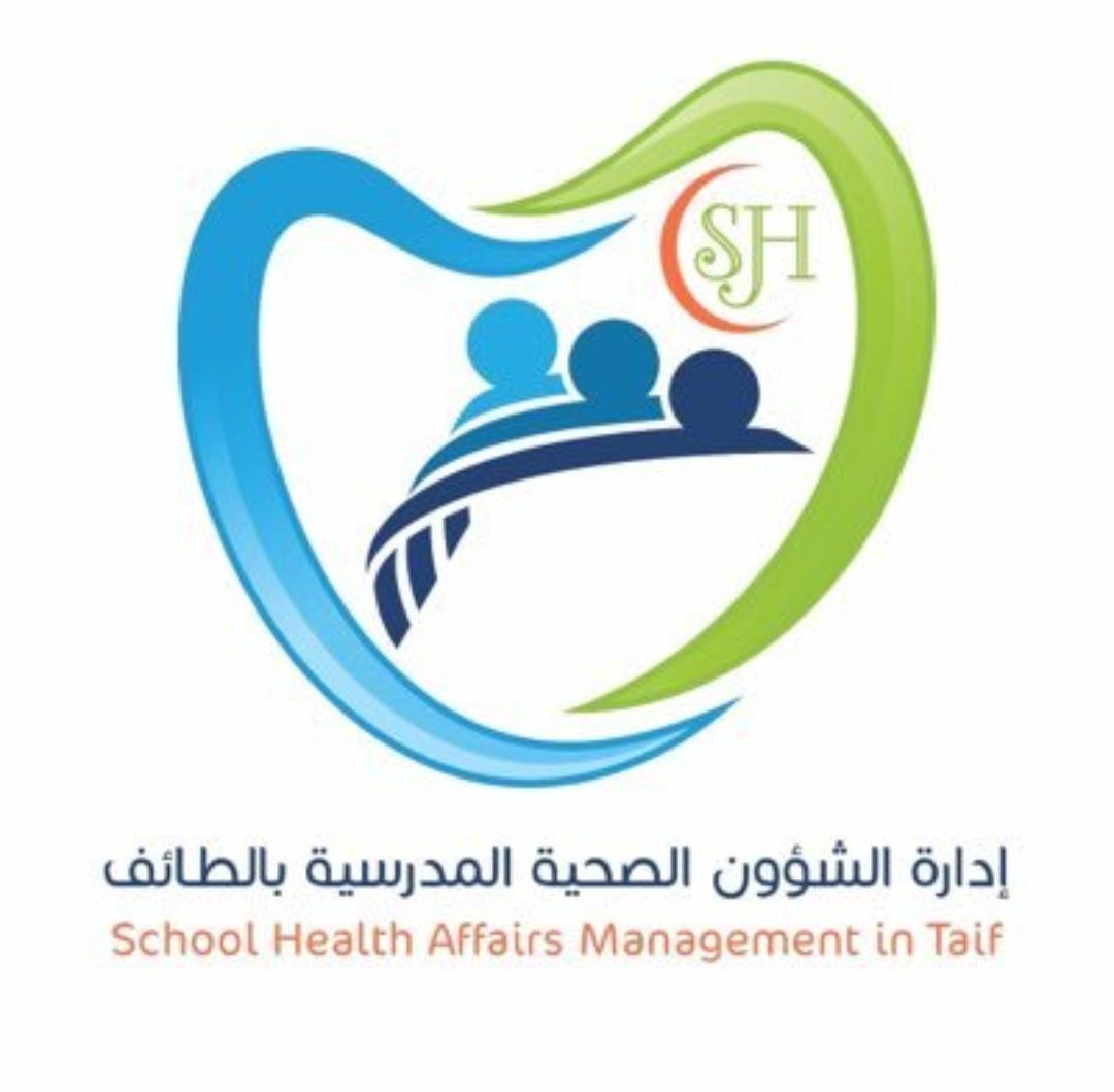 شعار الشؤؤن الصحية المدرسية Kaiza Today