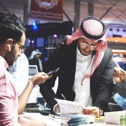 تكليف فوزي بن عبدالله الثقفي مديرا عاما للإدارة العامة للمتابعة بوزارة الإسكان