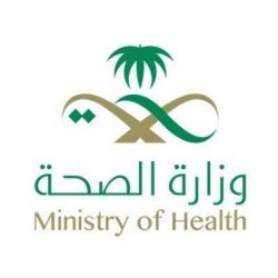 168 ألف مستفيد من خدمات مستشفى الأمير سلمان بن محمد بالدلم