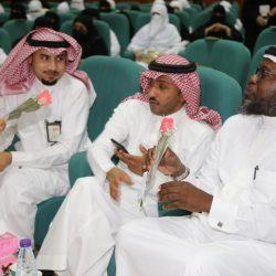 تكريم مستشفى مدينة الملك عبدالله لمتبرعي الدم والصفايح الدموية