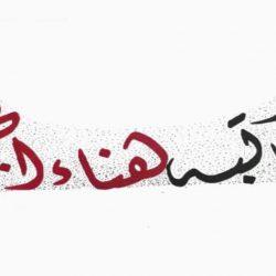 وعكة صحية تدخل والد الاعلامي عمر سيف المستشفى