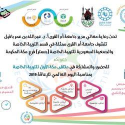 انطلاق فعاليات التشجير في محافظة رنية