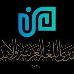 وزارة الخارجية: تقرير مقتل خاشقجي يتضمن استنتاجات خاطئة وغير مبررة