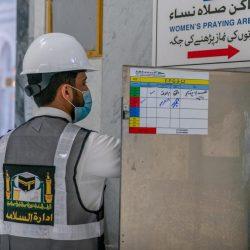 انتخاب المملكة مجددًا لعضوية المجلس التنفيذي لمنظمة حظر الأسلحة الكيميائية