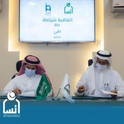 مجلس الوزراء يثمن تبرعات خادم الحرمين وولي العهد لدعم العمل الخيري وعدد من القرارات المهمة