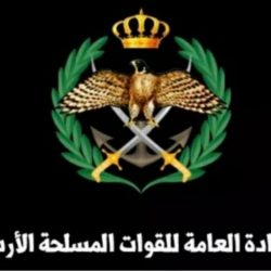 إحباط محاولة انقلاب في الأردن واعتقال الأمير حسن بن زيد
