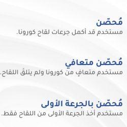 السعودية تعلن الوقوف بشكل تام إلى جانب الأردن ومساندة قرارات الملك عبدالله