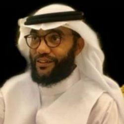 رحمك الله يا أبا محمد
