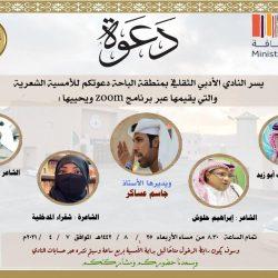 الأردن يحظر النشر في قضية الأمير حمزة بعد الرسالة
