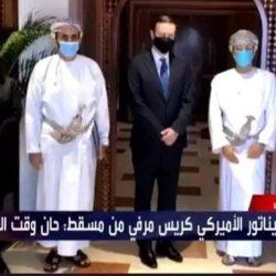 التمياطيهنئصاحب السمو الملكي الأمير سلطان بن سلمان على الثقة الملكية
