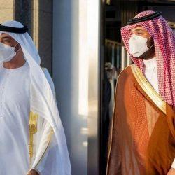 المحامي بندر العمودي عضوا بلجنة منطقة مكة المكرمة