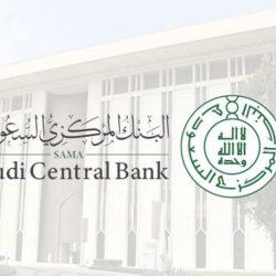 """فيصل بن سلمان يشيد بتحقيق فرع وزارة الموارد البشرية المركز الأول في منافسة """"مكين"""" للعام 2020"""
