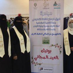 مبادرة بوتيك العيد المجاني بالمدينة المنورة