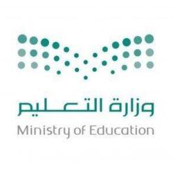 """وزارة الثقافة ومؤسسة البريد السعودي """"سبل"""" تصدران طابعاً جديداً بهوية """"عام الخط العربي"""