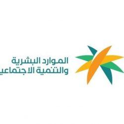 رئيس غرفة مكة القطاع الصناعي موعود بنقلة نوعية وفرص استثمارية