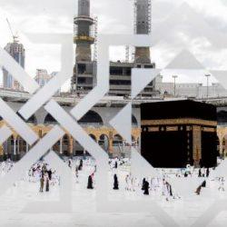 السعودية تستأنف استقبال السياح وترفع تعليق دخول حاملي التأشيرات السياحية الأحد المقبل