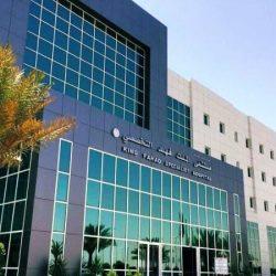 """تعيين """"الحارثي """" مساعدًا لمدير عام التعليم للخدمات المساندة بتعليم الرياض"""
