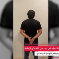 محمد الفقيه مشرفًا لقسم الإعلام والاتصال بتعليم الليث